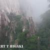 huangshan-21