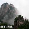 huangshan-24
