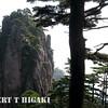 huangshan-16