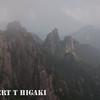 huangshan-23