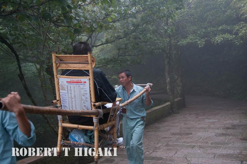 huangshan-10