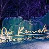 Don Komarechka Logo