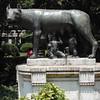 N4549 Romulus and Remus Botanical Gardens-147
