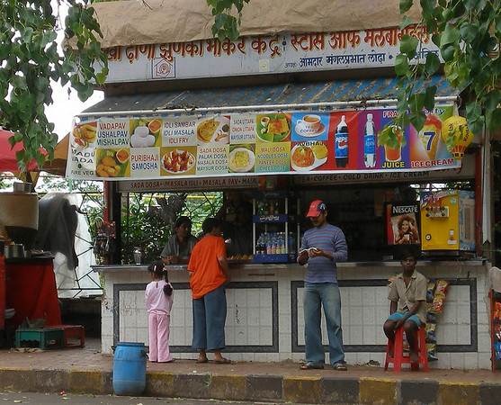 Mumbai snack stand number one.