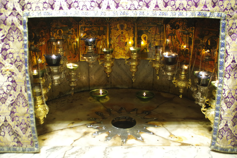 Inside the Church of Nativity - the place, where Jesus Christ was born...