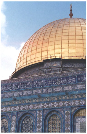 Israel. Jerusalem. The Dome of the Rock.