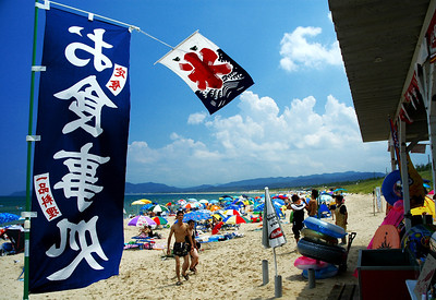 Summer!!  The beach at Kumihama 久美浜, Kyoto-fu 京都府.