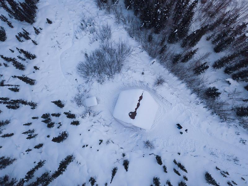 Images from around Alaska - Chena Hot Springs Resort, Alaska