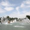 Children's Fountain, North Kansas City