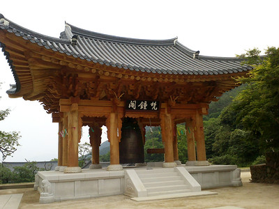 The enormous bell in the chonggak at Hwaeomsa Temple in Jirisan National Park.  When rung, the bell's sound would echo in the mountain valley surrounding the temple.  1 June 2013