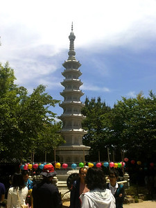 A massive prayer pagoda at the entrance to the Haedong Yonggungsa Temple in Busan.  17 May 2013