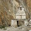 The Hangkar Gate