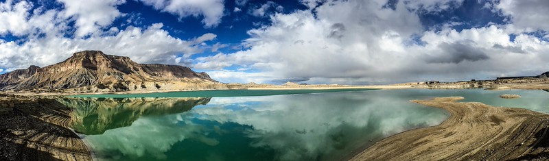 Millsite Reservoir panoramic.