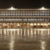 Rainy night, St Marks Square, Venice