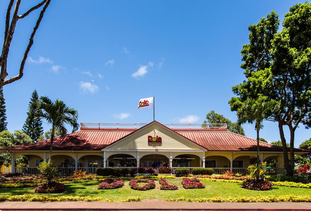 Dole Plantation, Wahiawa, Hawaii.