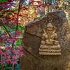 Ganesha Rock