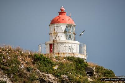 Harington Point Lighthouse