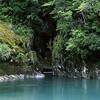 Forgotten River Gorge