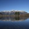West Coast NZ - 2004
