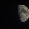 Moon 121915-001