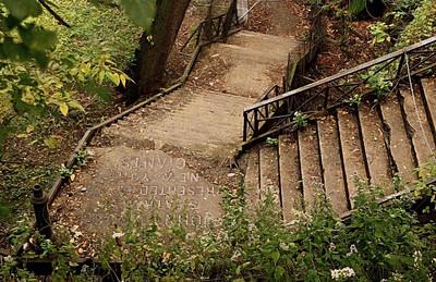 John T. Brush Stairway, Washington Heights, NYC