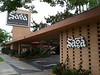 SAGA Motor Hotel - still there.   We stayed here until we found an apartment in Pasadena... back int 1975.