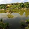 The Golden Palace. Kyoto Japan.