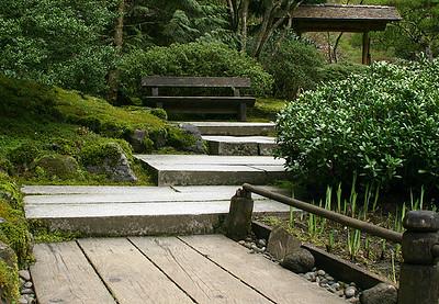 Japanese Garden 8 (41237937)
