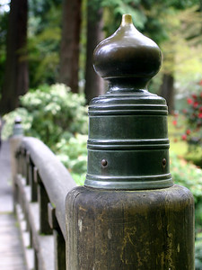 Japanese Garden 12 (41237928)