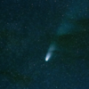Neowise comet over Calderdale, west Yorkshire.
