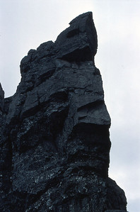 Looking up at the Bhasteir Tooth