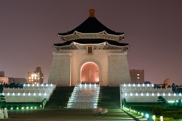 "It is called ""National Chiang Kai-shek Memorial Hall"", one of the must go place when visiting Taipei."