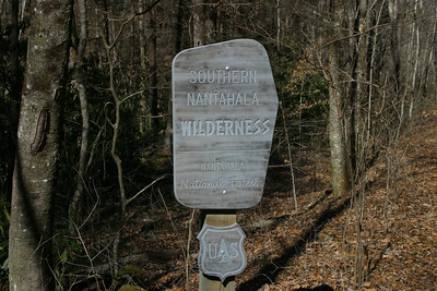 The entrance to the Nantahla Trails, in North Carolina