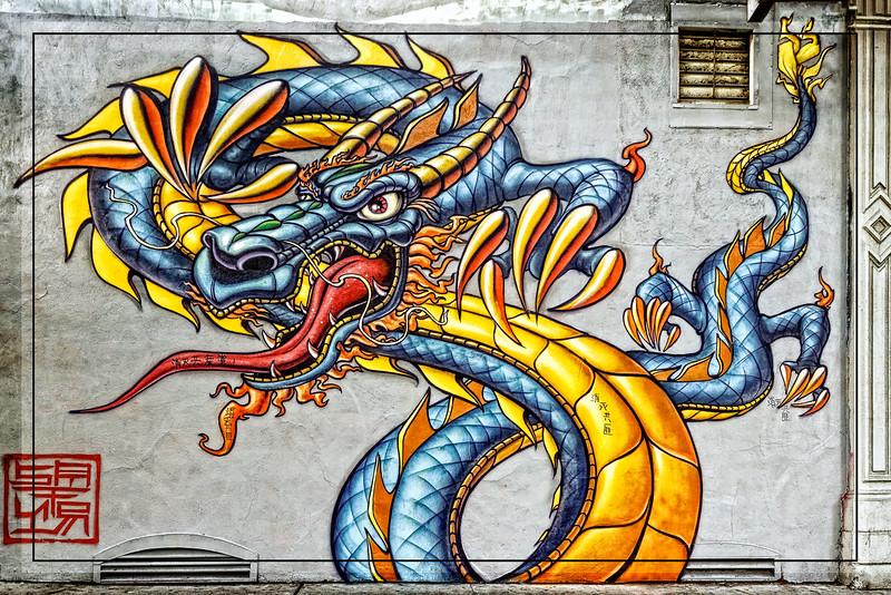 Street Dragon
