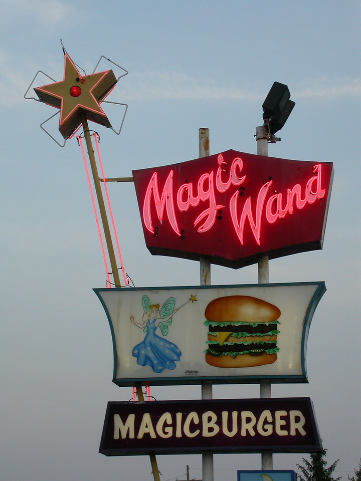 The Magic Wand is a neat little 50's style restaurant in  Churubusco, Indiana.  The lights on the wand slowly flash on and off.