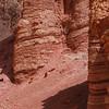 Wadi Amram עמודי עמרם