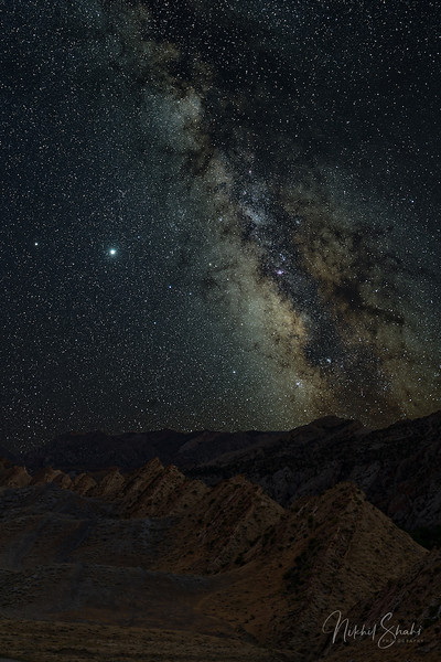 Milky Way at GSENM