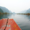 Vietnamese rowboat