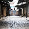 Street in Korce