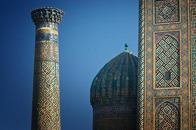 The Registan - Uzbekistan