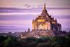 """""""Rebirth"""" @ Old Bagan (Myanmar)"""