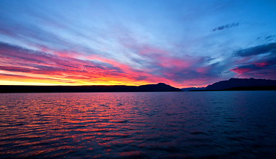 Sunrise at Naknek Lake - Brooks Falls , Alaska