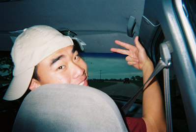 2004 - Freshman Year