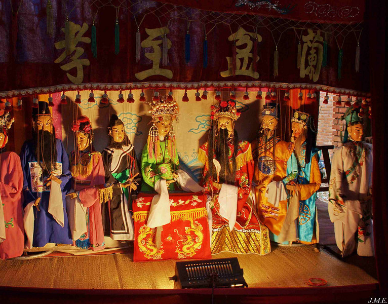 A scene from a puppet performance.