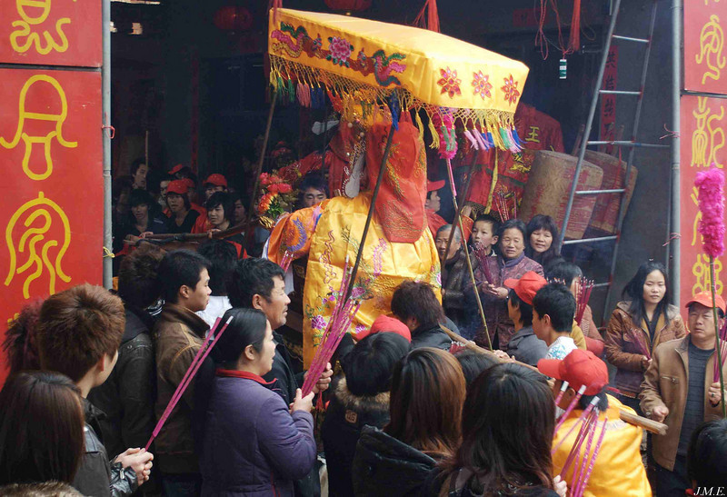 Spring Festival in Yun Long Village.