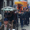 A scene from Yun Long Spring Festival Parade.