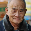 Portrait of a man in Yun Long village.