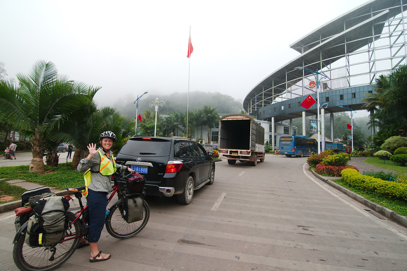 In the vehicle lane at the China-Laos border crossing in Mohan