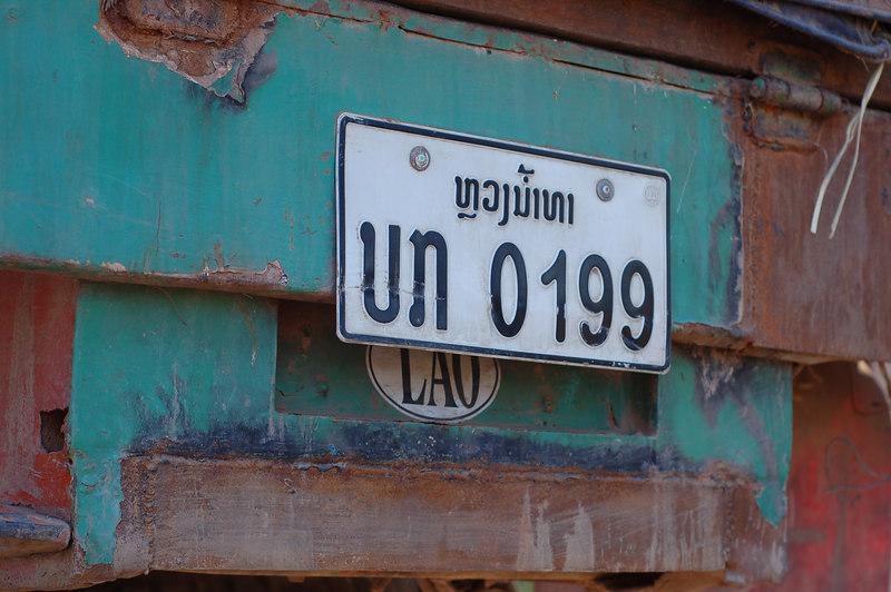 Laos, Luang Namtha: Lao license plate
