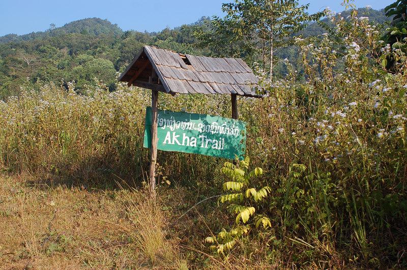 Starting point of three day Akha Trail trek